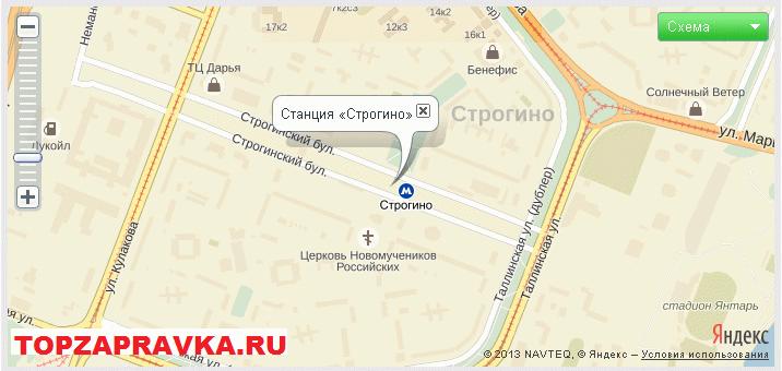 ремонт принтера, заправка картриджей метро «Строгино»