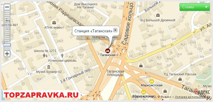 ремонт принтера, заправка картриджей метро «Таганская»