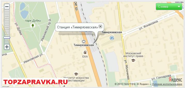 ремонт принтера, заправка картриджей метро «Тимирязевская»