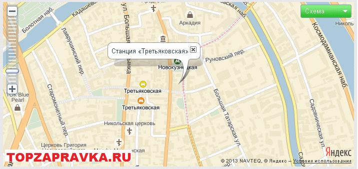 ремонт принтера, заправка картриджей метро Третьяковская