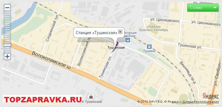 ремонт принтера, заправка картриджей метро «Тушинская»