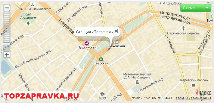 ремонт принтера, заправка картриджей метро Тверская