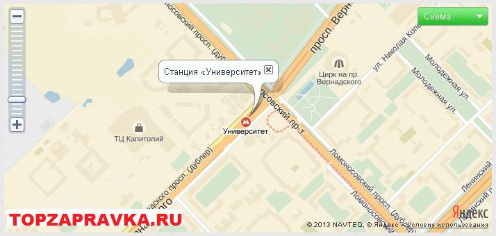 ремонт принтера, заправка картриджей метро «Университет»