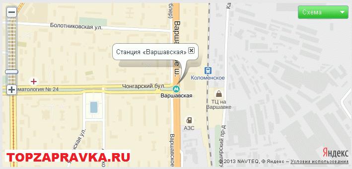 ремонт принтера, заправка картриджей метро «Варшавская»