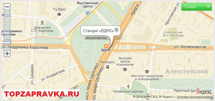 ремонт принтера, заправка картриджей метро «ВДНХ»