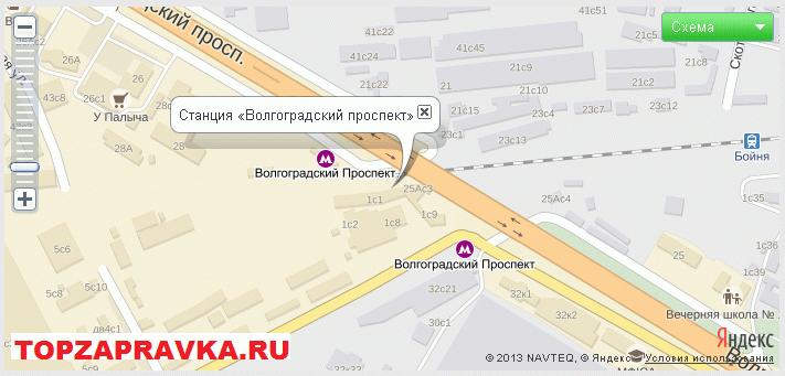 ремонт принтера, заправка картриджей метро «Волгоградский проспект»