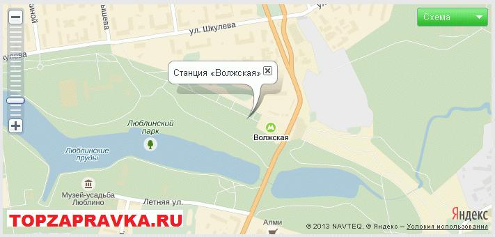 ремонт принтера, заправка картриджей метро Волжская