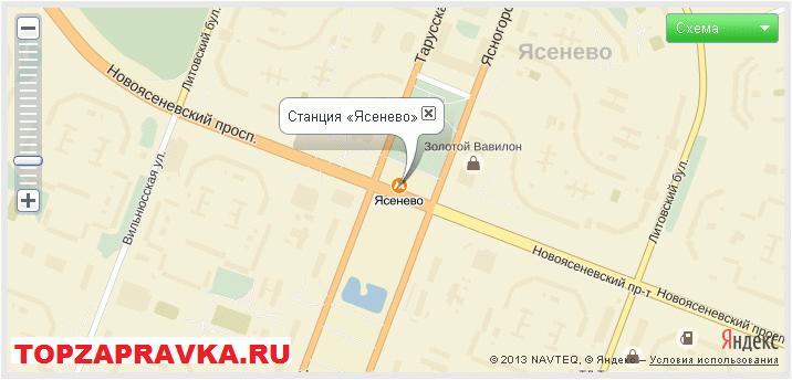 ремонт принтера, заправка картриджей метро «Ясенево»