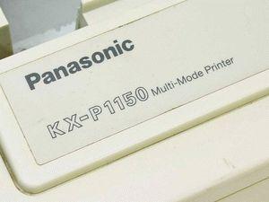 ремонт принтера PANASONIC KX-P1150