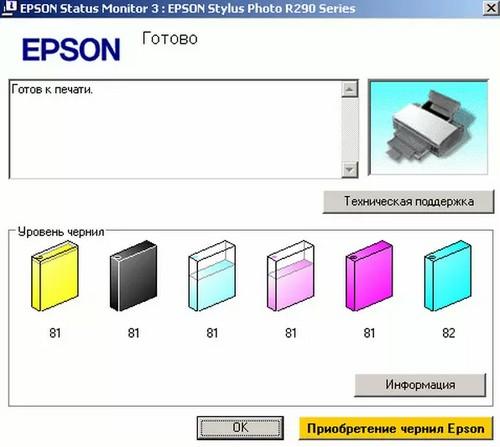 Epson l210 печатает полосами
