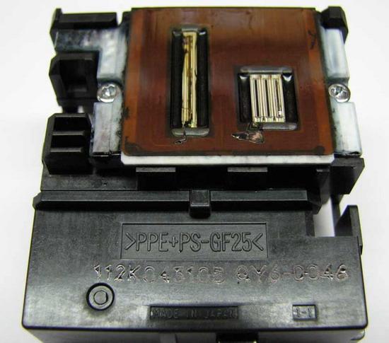 очистка сопел принтера canon