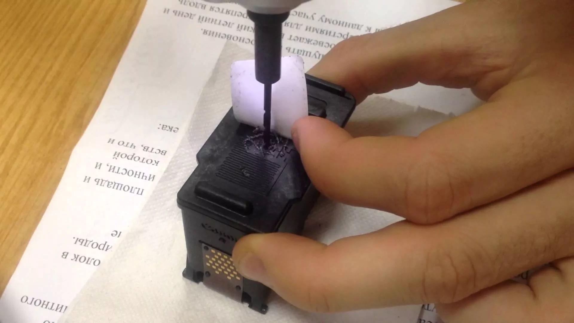 как самому заправить картридж canon лазерный
