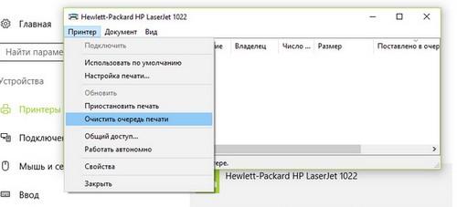 медленно печатает принтер hp