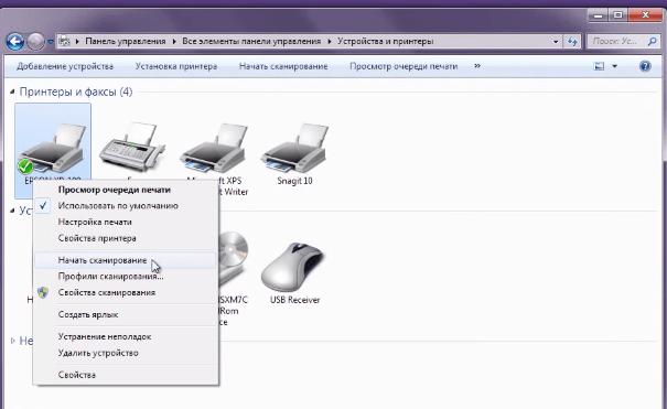 canon mp210 как сканировать на компьютер