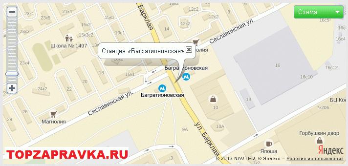 ремонт принтера, заправка картриджей метро Багратионовская