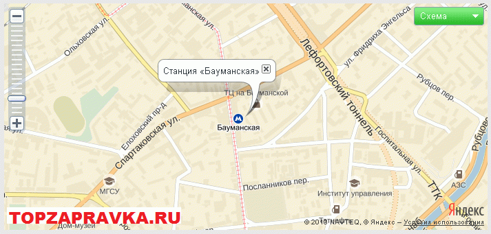 ремонт принтера, заправка картриджей метро Бауманская
