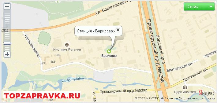 ремонт принтера, заправка картриджей метро Борисово