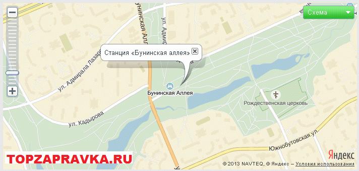 ремонт принтера, заправка картриджей метро Бунинская аллея