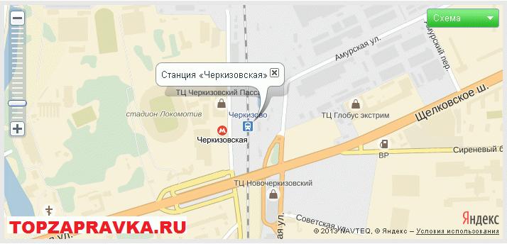 ремонт принтера, заправка картриджей метро Черкизовская