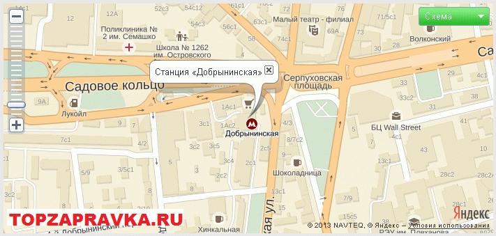 ремонт принтера, заправка картриджей метро Добрынинская