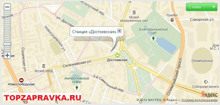 ремонт принтера, заправка картриджей метро Достоевская