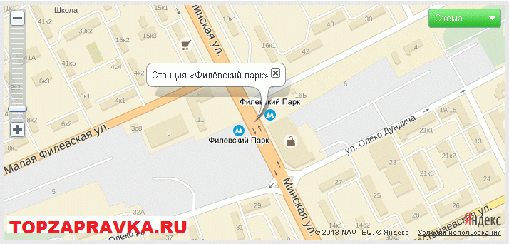 ремонт принтера, заправка картриджей метро Филёвский парк