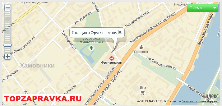 ремонт принтера, заправка картриджей метро Фрунзенская