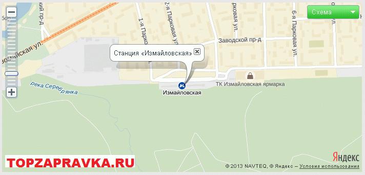 ремонт принтера, заправка картриджей метро Измайловская