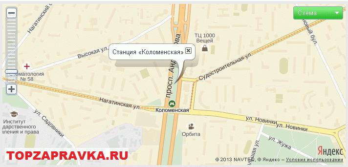 ремонт принтера, заправка картриджей метро Коломенская