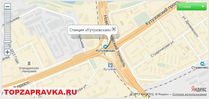 ремонт принтера, заправка картриджей метро Кутузовская