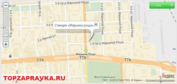 ремонт принтера, заправка картриджей метро Марьина роща