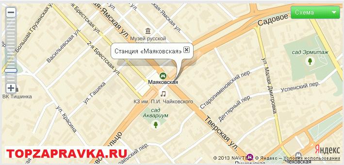 ремонт принтера, заправка картриджей метро Маяковская