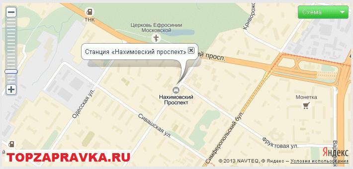 ремонт принтера, заправка картриджей метро Нахимовский проспект