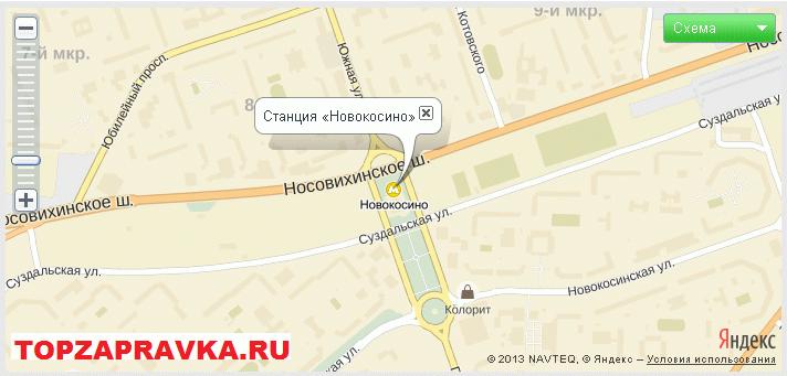 ремонт принтера, заправка картриджей метро Новокосино