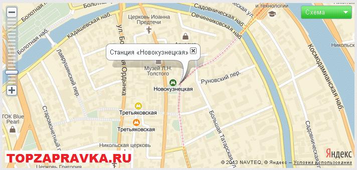 ремонт принтера, заправка картриджей метро Новокузнецкая