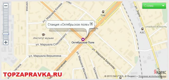 ремонт принтера, заправка картриджей метро Октябрьское поле