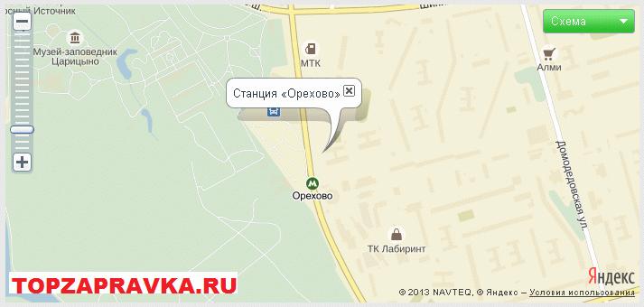 ремонт принтера, заправка картриджей метро Орехово