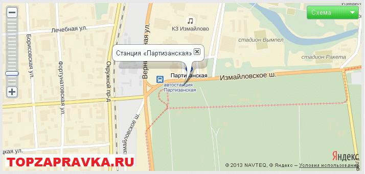 ремонт принтера, заправка картриджей метро Партизанская