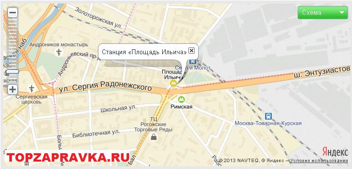 ремонт принтера, заправка картриджей метро Площадь Ильича