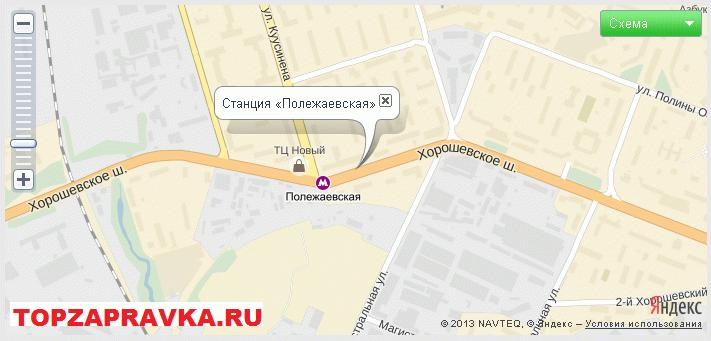 ремонт принтера, заправка картриджей метро Полежаевская