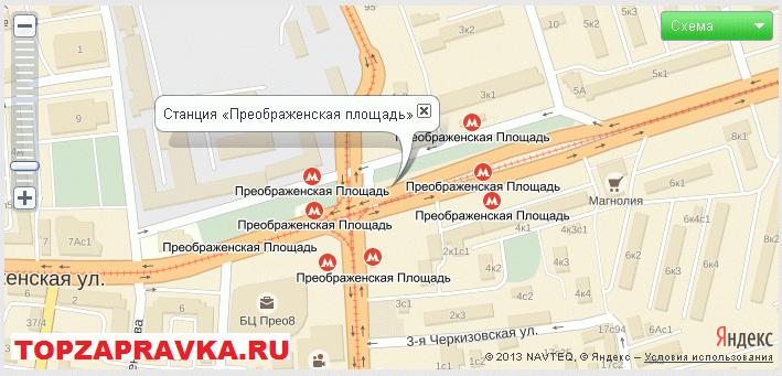 ремонт принтера, заправка картриджей метро Преображенская площадь