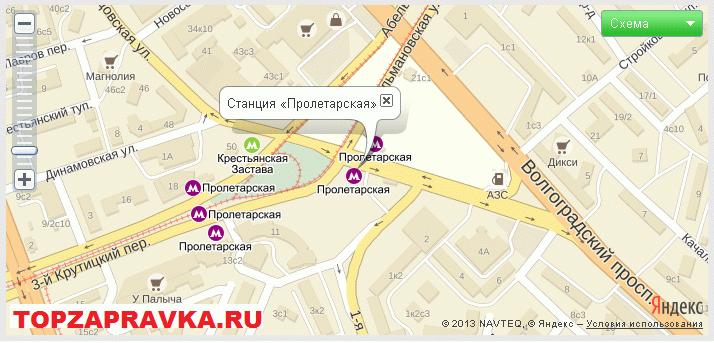ремонт принтера, заправка картриджей метро Пролетарская