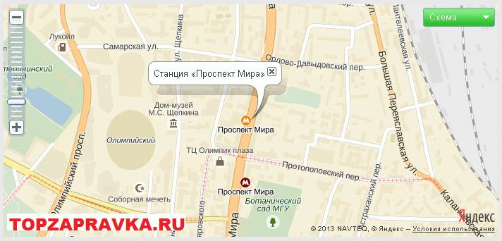 ремонт принтера, заправка картриджей метро Проспект Мира
