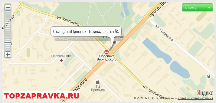 ремонт принтера, заправка картриджей метро Проспект Вернадского