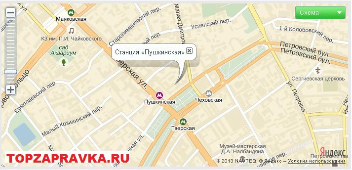 ремонт принтера, заправка картриджей метро Пушкинская