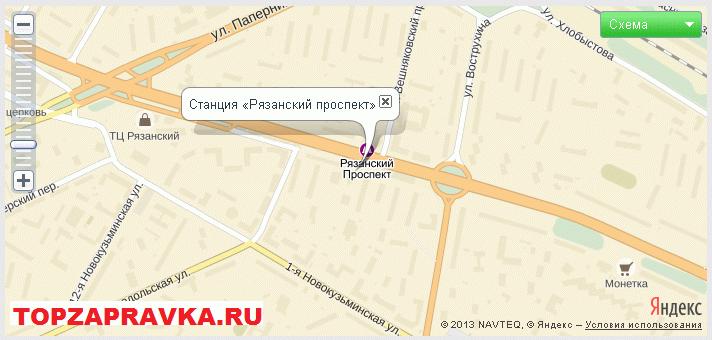ремонт принтера, заправка картриджей метро Рязанский проспект