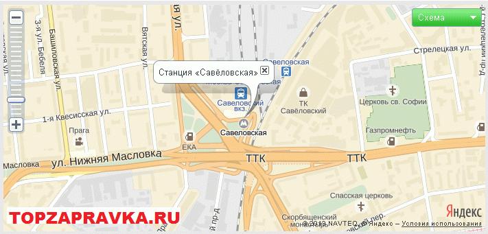 ремонт принтера, заправка картриджей метро Савёловская
