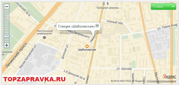 ремонт принтера, заправка картриджей метро Шаболовская
