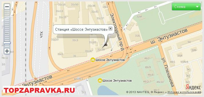 ремонт принтера, заправка картриджей метро Шоссе Энтузиастов