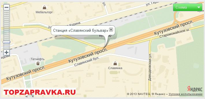 ремонт принтера, заправка картриджей метро Славянский бульвар